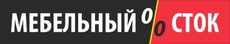 Распродажа мебели. Скидки на мебель в Калининграде