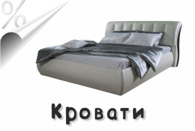Кровати - распродажа в Калининграде и области